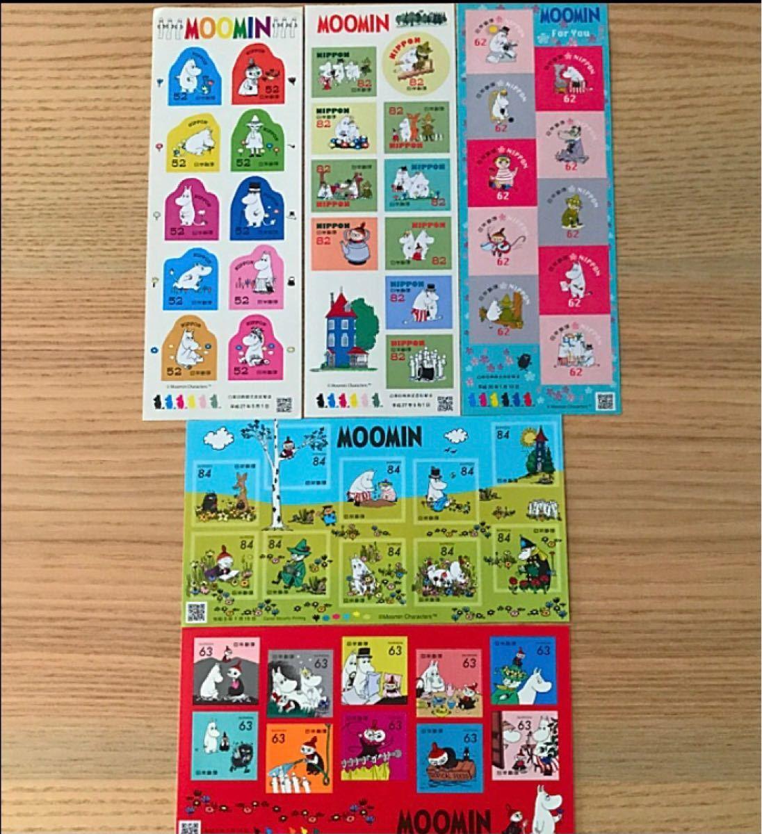 未使用 切手 ムーミン シール切手 7シート 4790円分 新品