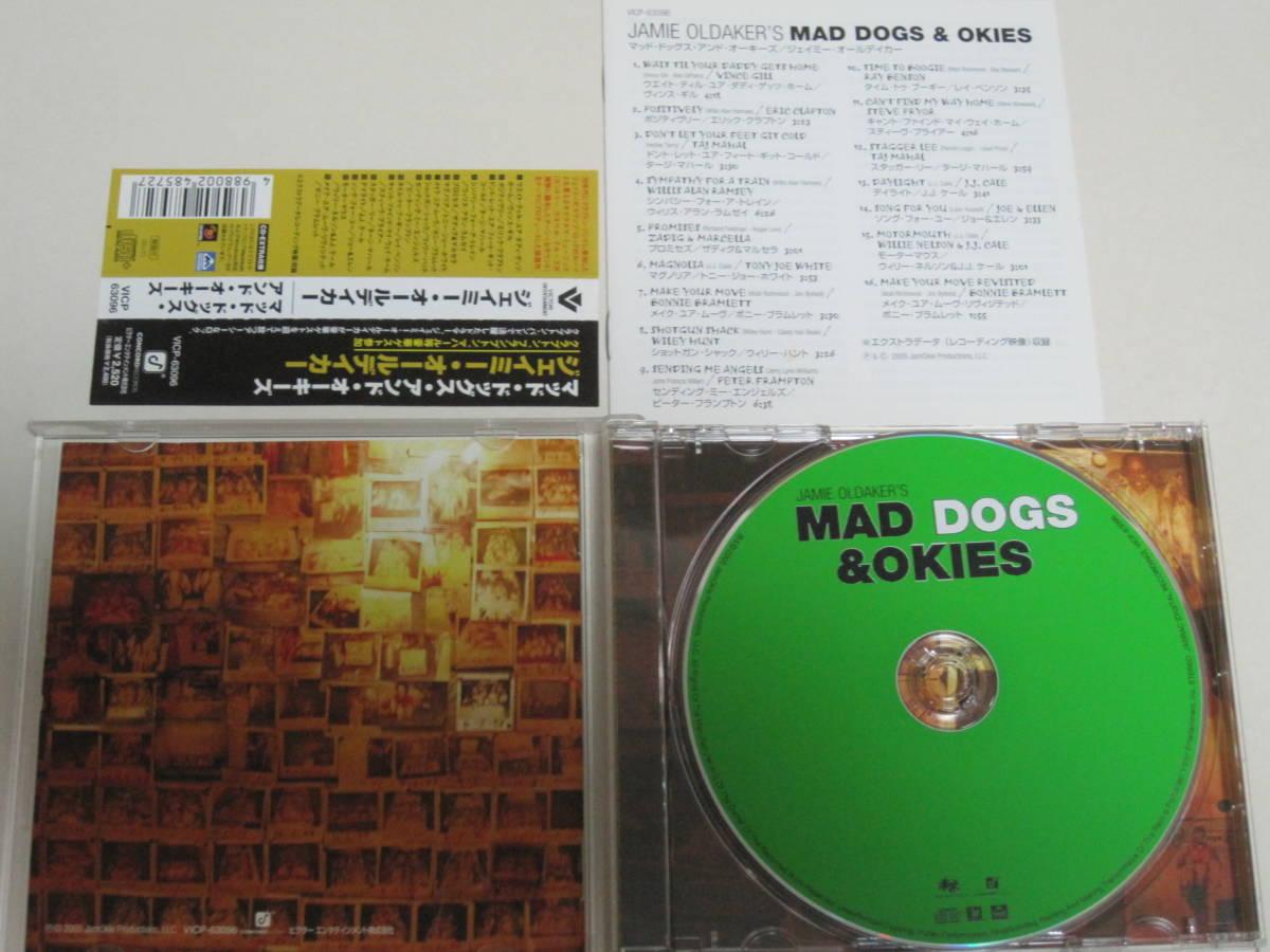【日本盤廃盤帯付】JAMIE OLDAKER'S MAD DOGS & OKIES / ジェイミー・オールデイカー DEREK AND THE DOMINOS ERIC CLAPTON