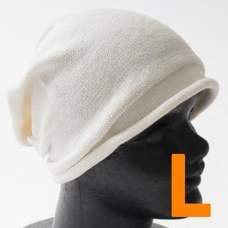コットン オールシーズン ニット帽 サマーニット帽 ニットキャップ L フリーサイズ メンズ ホワイト 白 通気性 無地  薄手