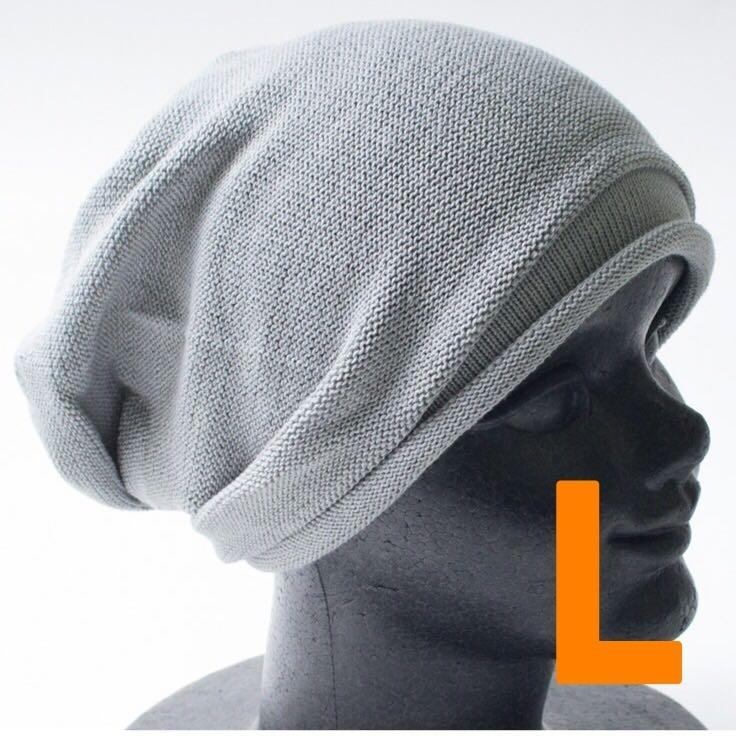コットン オールシーズン ニット帽 サマーニット帽 ニットキャップ L フリーサイズ メンズ グレー 灰色 通気性 無地