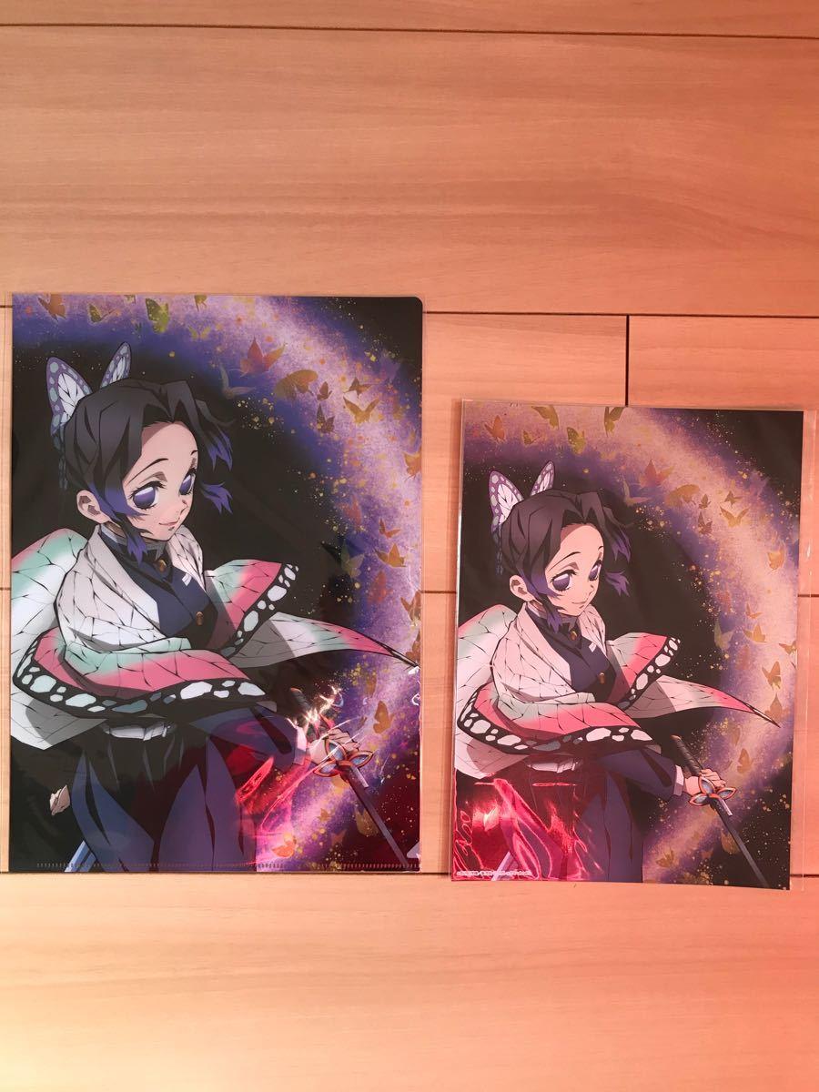 鬼滅の刃全集中展限定 胡蝶しのぶクリアファイル&特殊印刷イラストカード