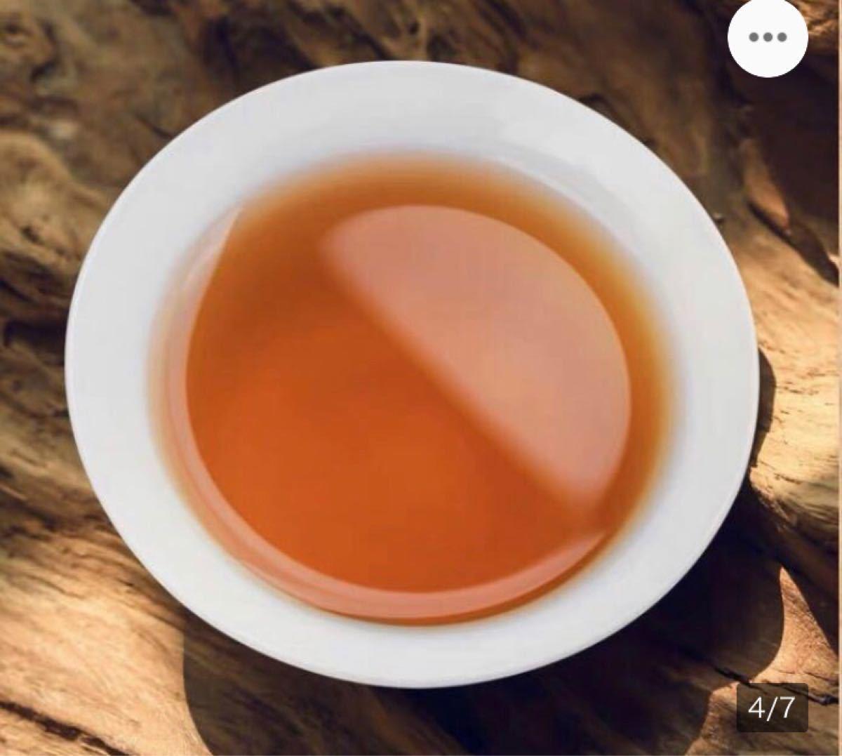 プーアール茶(小青柑プーアール茶)15個