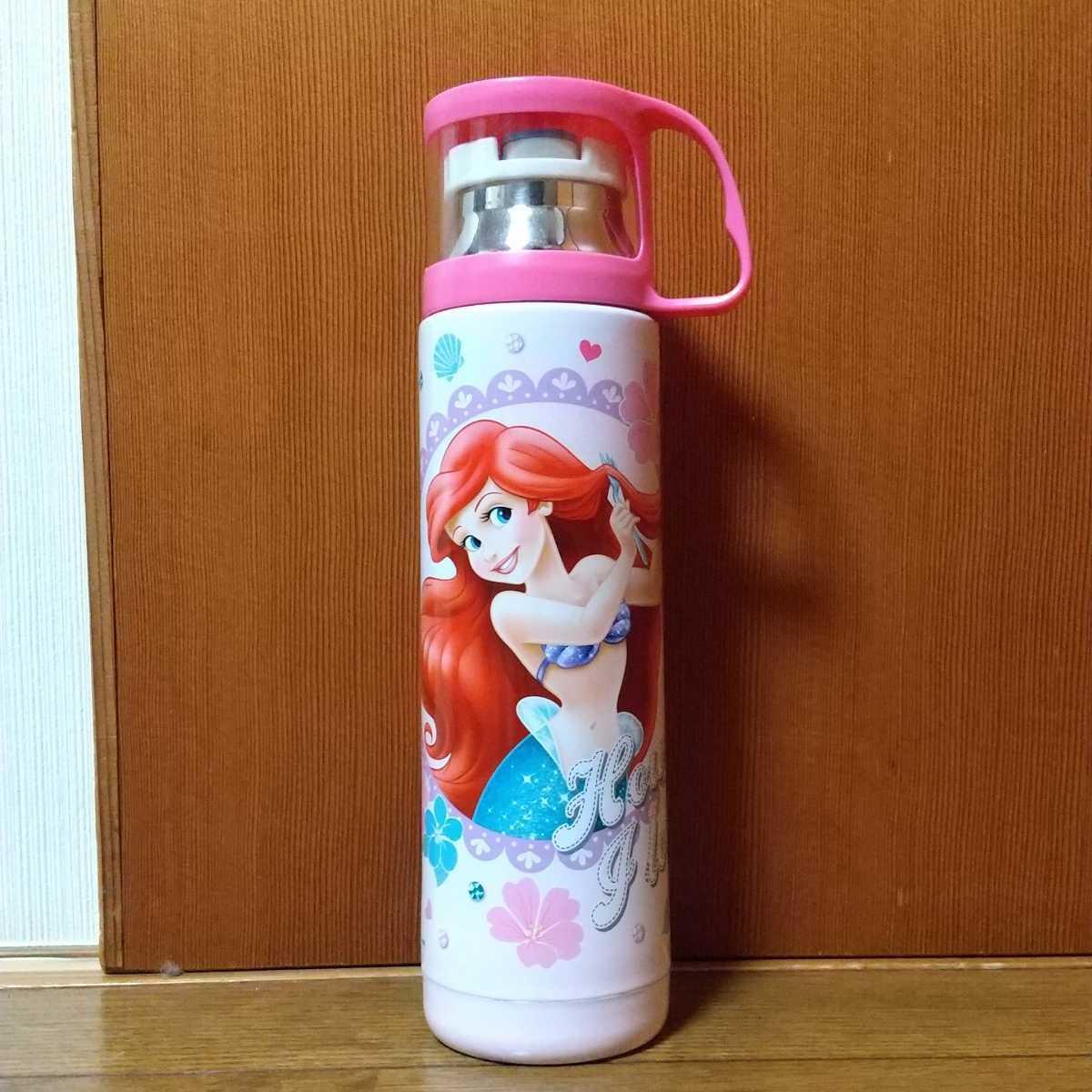 【Disney/アリエル】コップ付きステンレスボトル 480ml 子供用 ディズニー