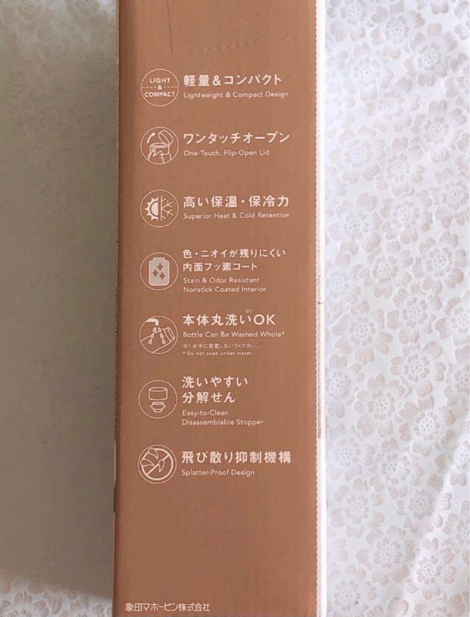 ★期間限定お値下げ ZOJIRUSHI 象印マホービン ステンレスマグボトル 480ml 軽量  オートロック 型番・色変更可能