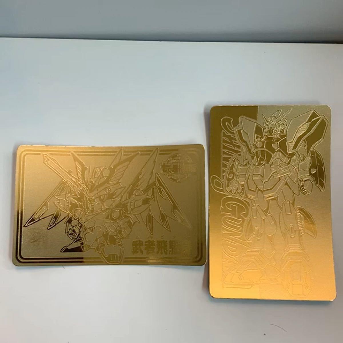 【非売品】当時物 Gガンダム SDガンダム シャイニングガンダム ムシャビクトリー 94サマーキャンペーン記念カード 2枚セット