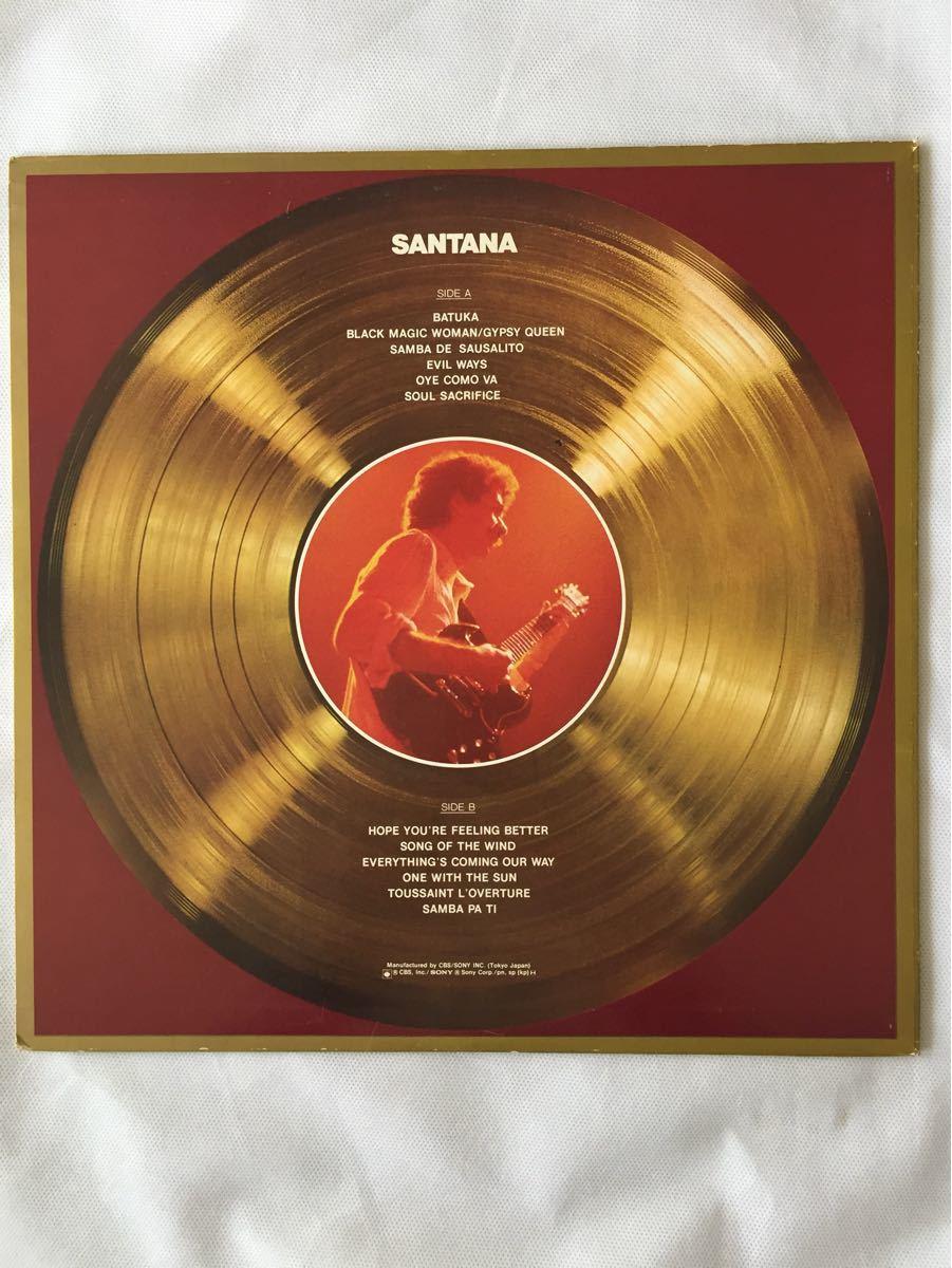 LP アナログレコード SANTANA サンタナ NEW GOLD DISC