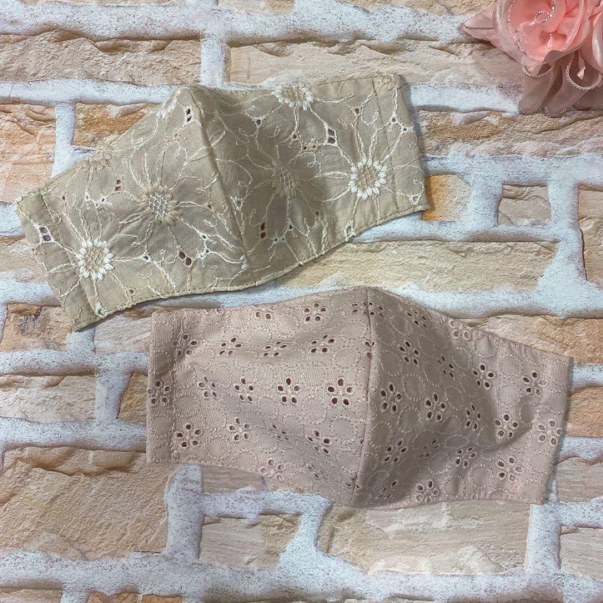 ハンドメイド 立体インナー check&stripe マーガレット 2枚セット 立体マスク