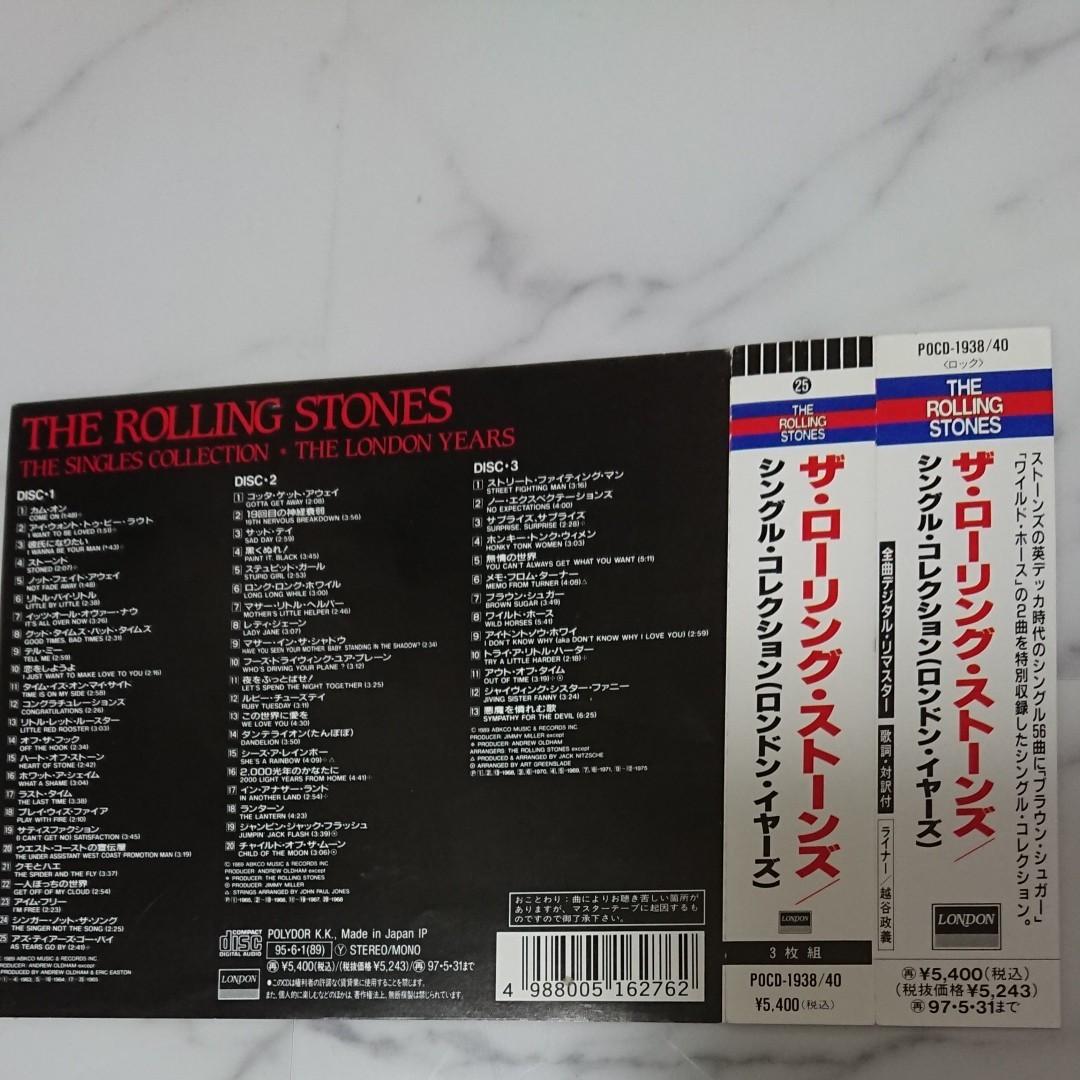 the rolling stones ザ・ローリング・ストーンズ シングルコレクション ベスト best