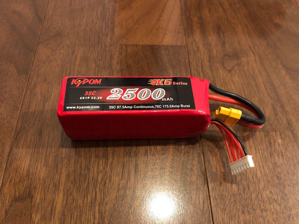 高性能!! 6セル KYPOM 22.2V 2500mAh リポ 連続35C放電!
