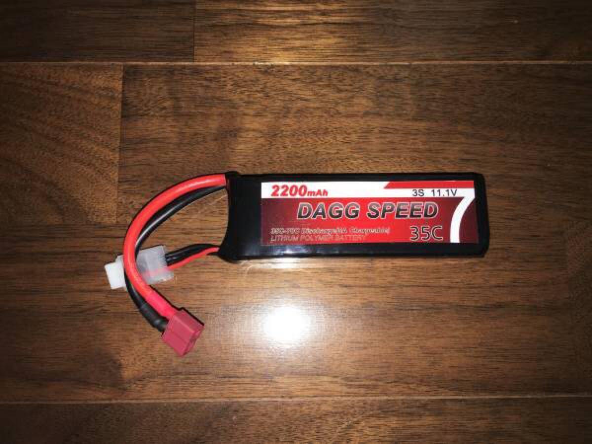 高性能 3セルDAGG TURBO 11.1V 2200mAh 連続35C放電!