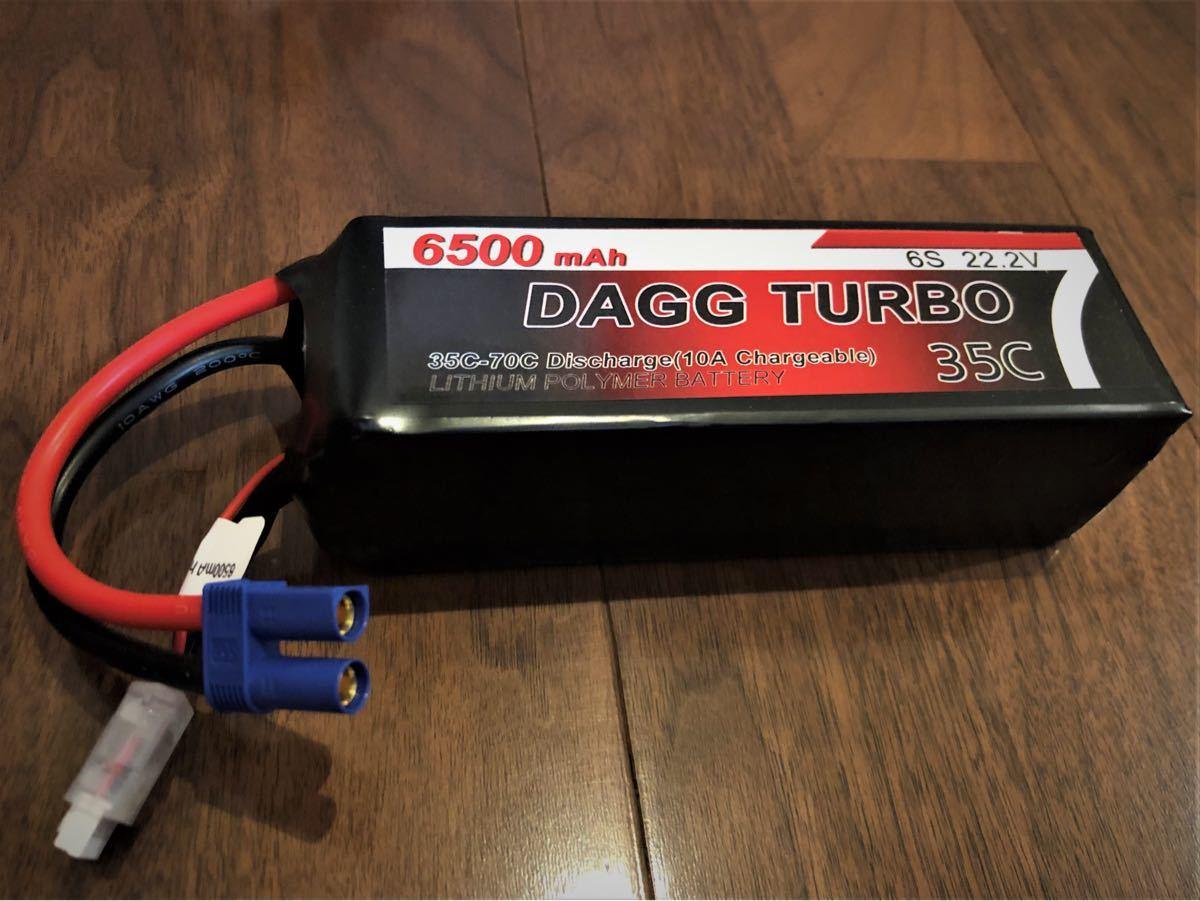 GW限定セール!DAGG TURBO リポバッテリー高性能 連続35C放電!6セル 22.2V 6500mAH