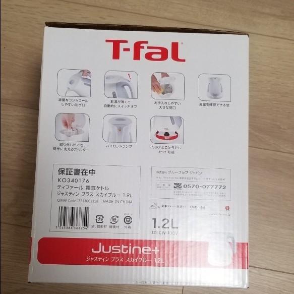 T-fal ティファール 電気ケトル スカイブルー