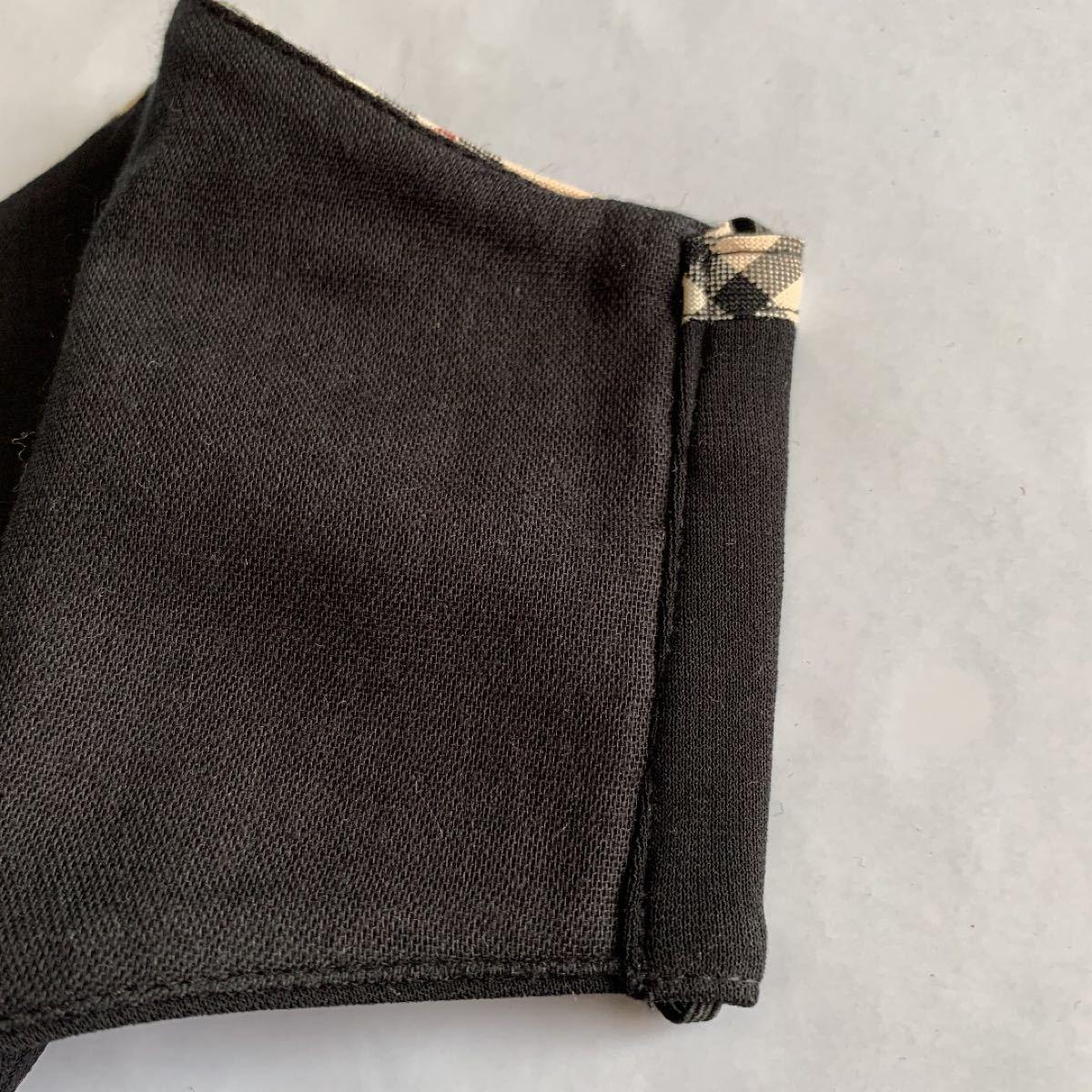ハンドメイド 立体マスクインナー ブラック シンプル タータンチェック
