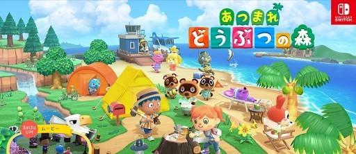 Nintendo Switch あつまれどうぶつの森 2個セット 【新品未開封】シュリンク付き♪
