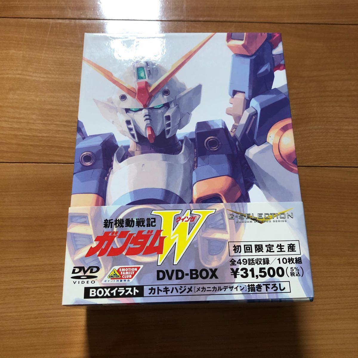 新機動戦記ガンダムW DVD BOX 初回限定生産版