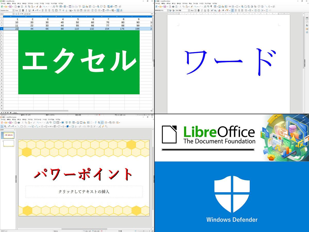 富士通 LIFEBOOK AH77/H Core i7 3610QM/8GB/SSD512GB/Blu-ray/Webカメラ/15.6インチ FWXGA(1366×768)/office/Win10 Home【3978254】_画像10