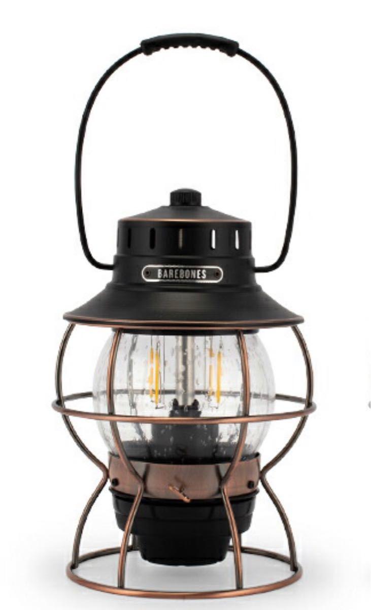 ベアボーンズリビング LEDランタン ライト 照明 キャンプ  新品 未使用 キャンプ アウトドア 防災に