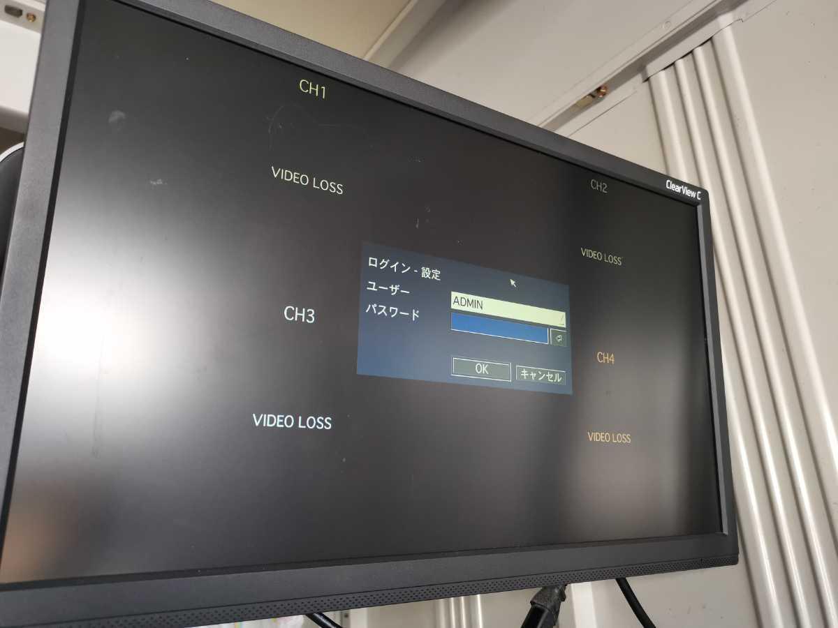 日本防犯システム JAPAN SECURITY SYSTEM 4ch デジタルレコーダー PF-RN004AHD 通電のみ ジャンク扱い 部品取り 現状販売_画像3