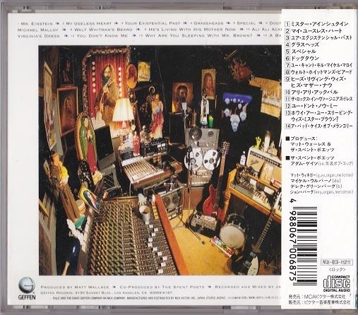 The Spent Poets / The Spent Poets (日本盤CD) ザ・スペント・ポエッツ