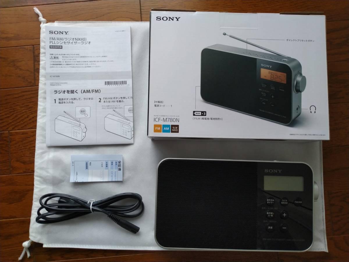 【おまけ付】SONY ICF-M780N FM/AM/ラジオNIKKEI PLLシンセサイザーポータブルラジオ ソニー