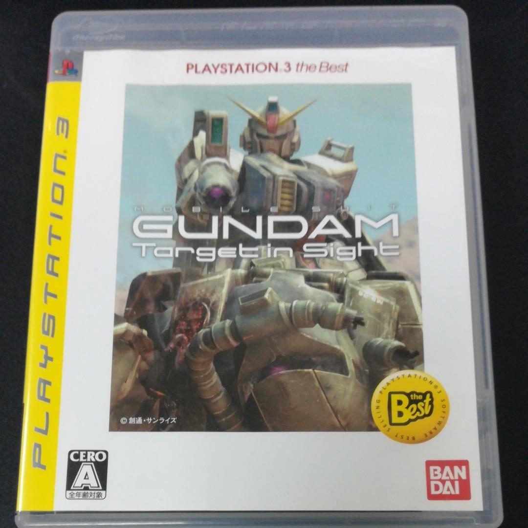 【PS3】 機動戦士ガンダム ターゲットインサイト [PS3 the Best]
