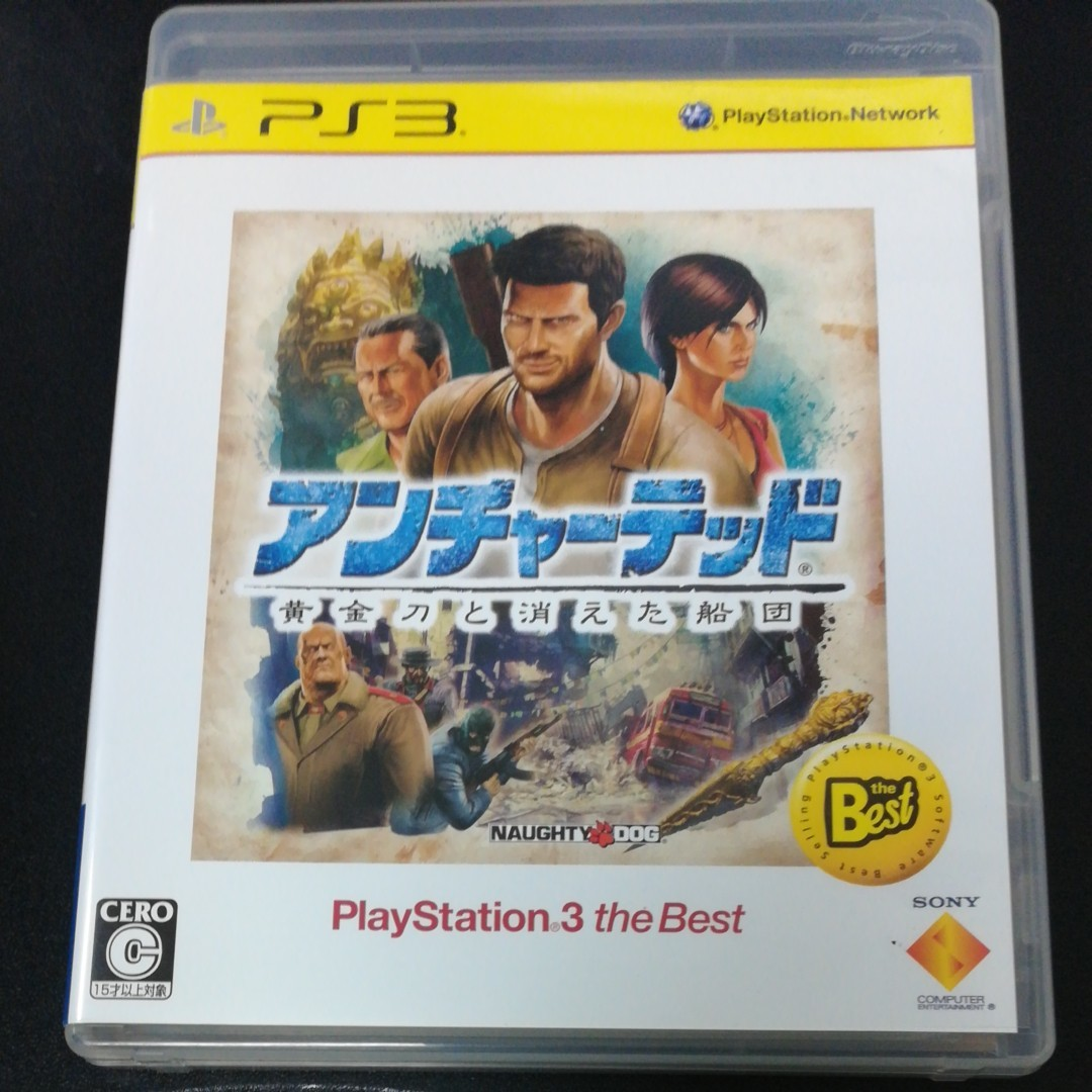【PS3】 アンチャーテッド 黄金刀と消えた船団 [PS3 the Best]