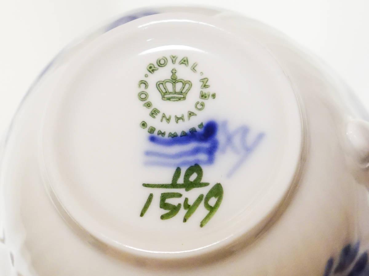 希少 デンマーク製 美品 ROYAL COPENHAGEN ロイヤルコペンハーゲン ブルーフラワーカーブ デミタス カップ&ソーサー 6客セット_画像7