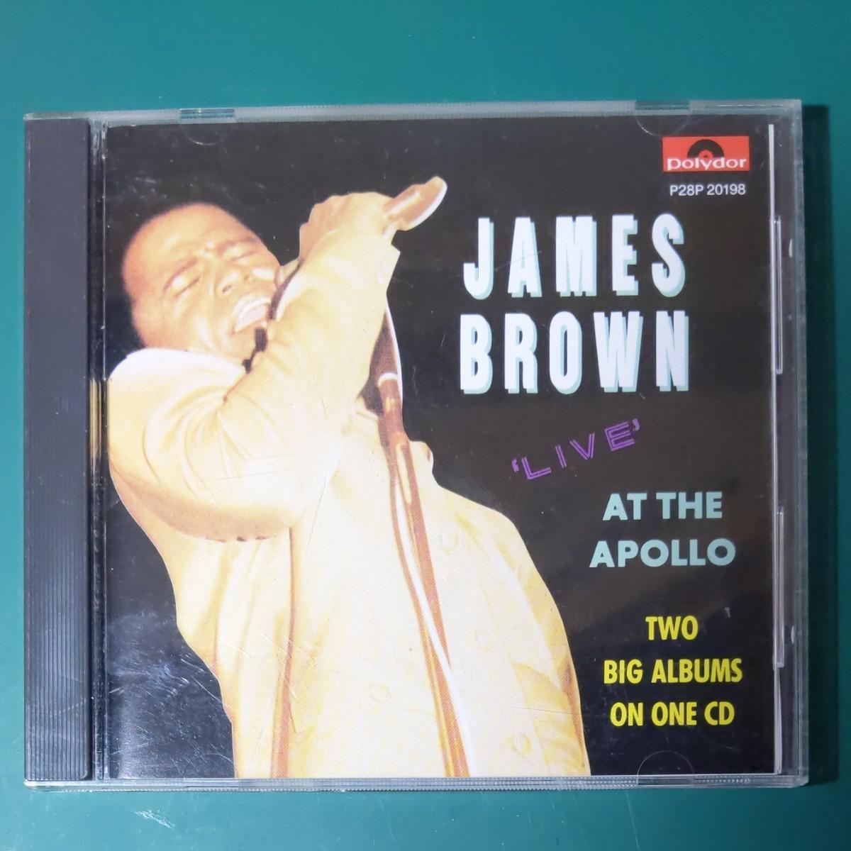 ジェームス・ブラウン LIVE AT THE APOLLO