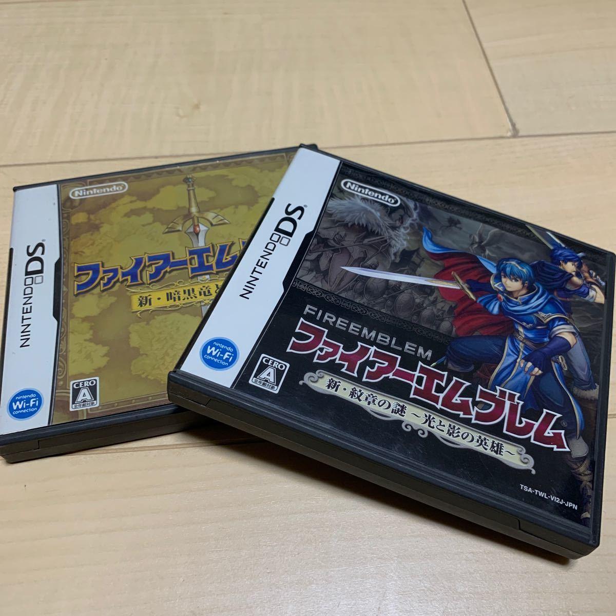 【DS】 ファイアーエムブレム 新・暗黒竜と光の剣 セット