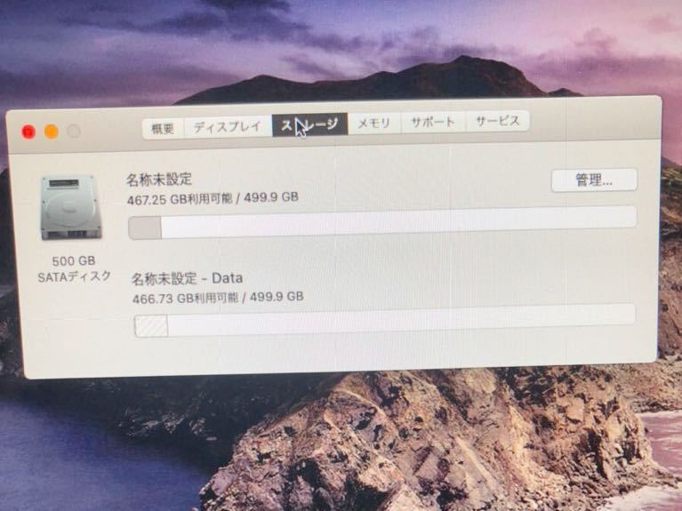 APPLE MACBOOK PRO 2011年製        Core i5 2019版 正規office365有 完動品_画像4