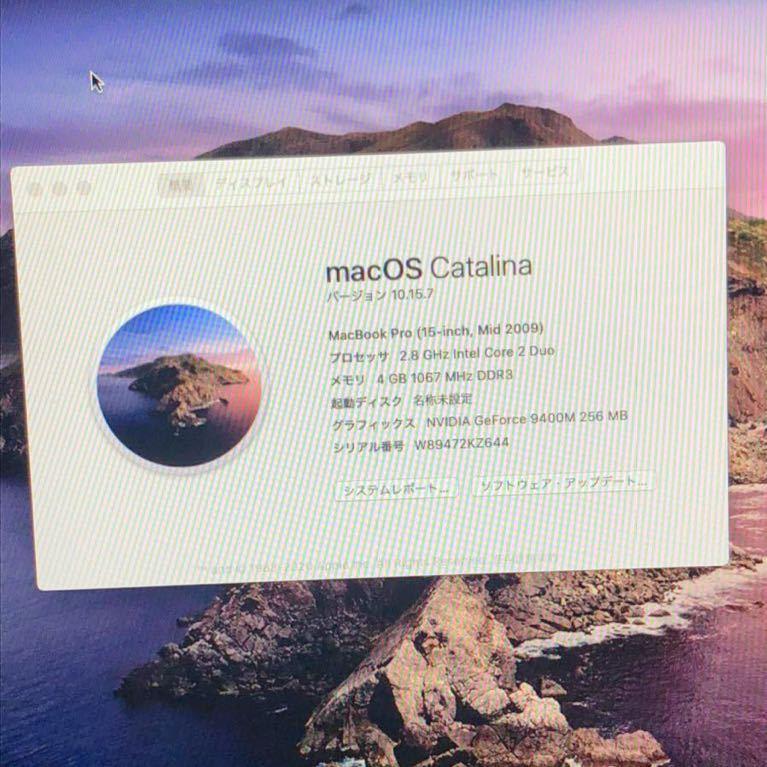 APPLE MACBOOK PRO 2011年製        Core i5 2019版 正規office365有 完動品_画像2