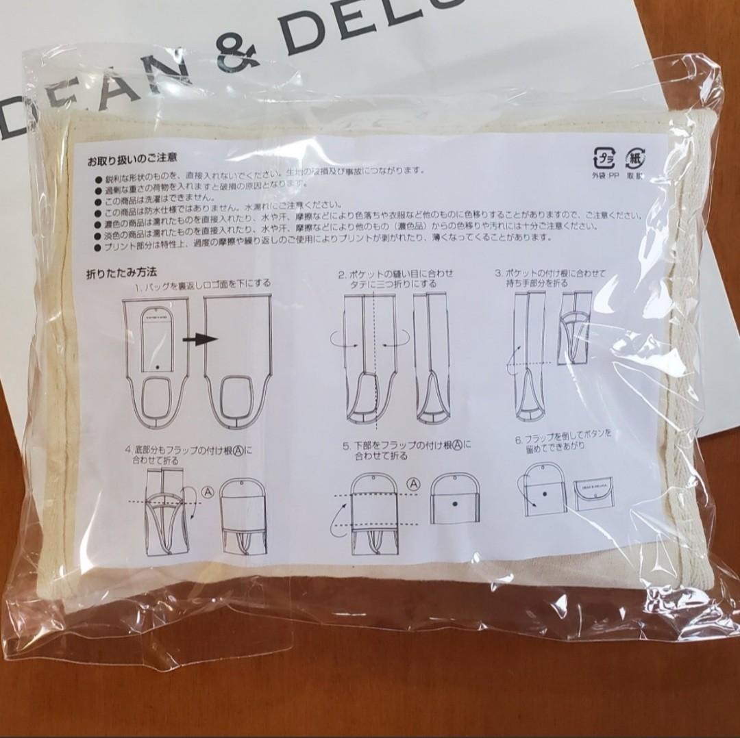 DEAN&DELUCA ディーンアンドデルーカ ショッピングバッグ エコバッグ白