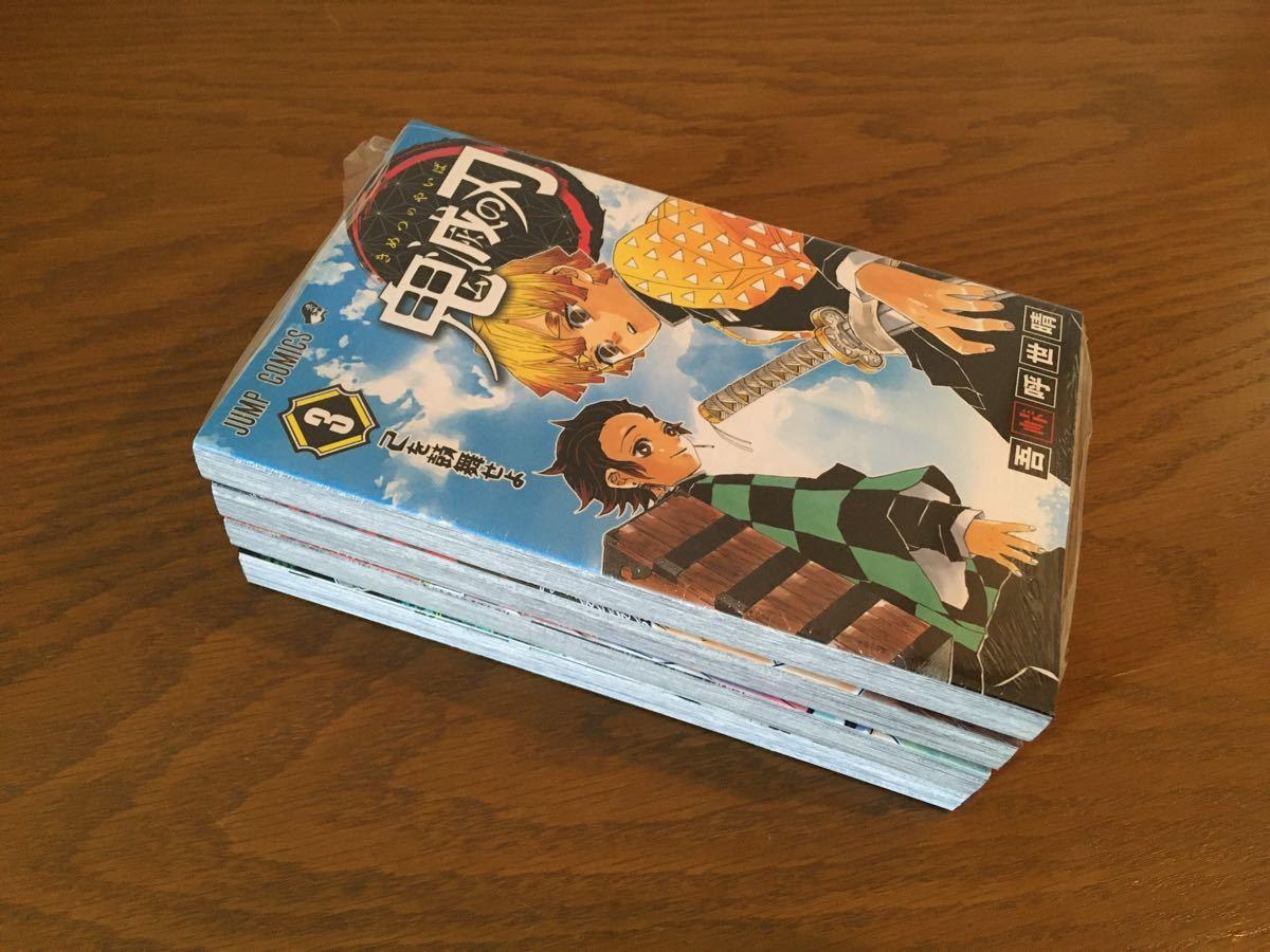 鬼滅の刃 3巻4巻6巻7巻 4冊セット シュリンク付き 吾峠呼世晴 漫画