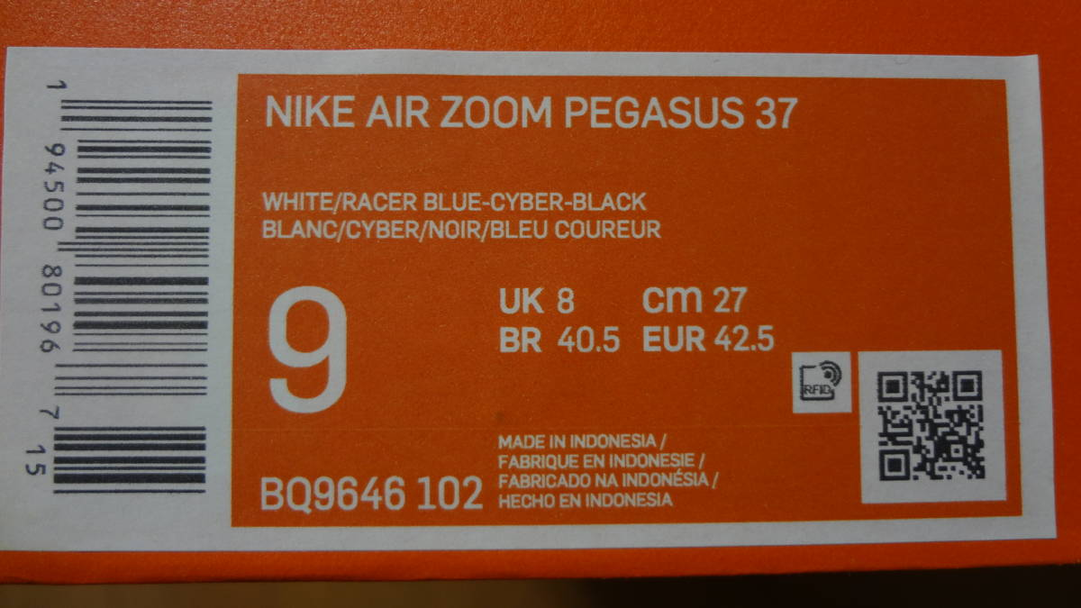 NIKE ナイキ エア ズーム ペガサス37 BQ9646-102 ランニングシューズ 27.0cm 新品