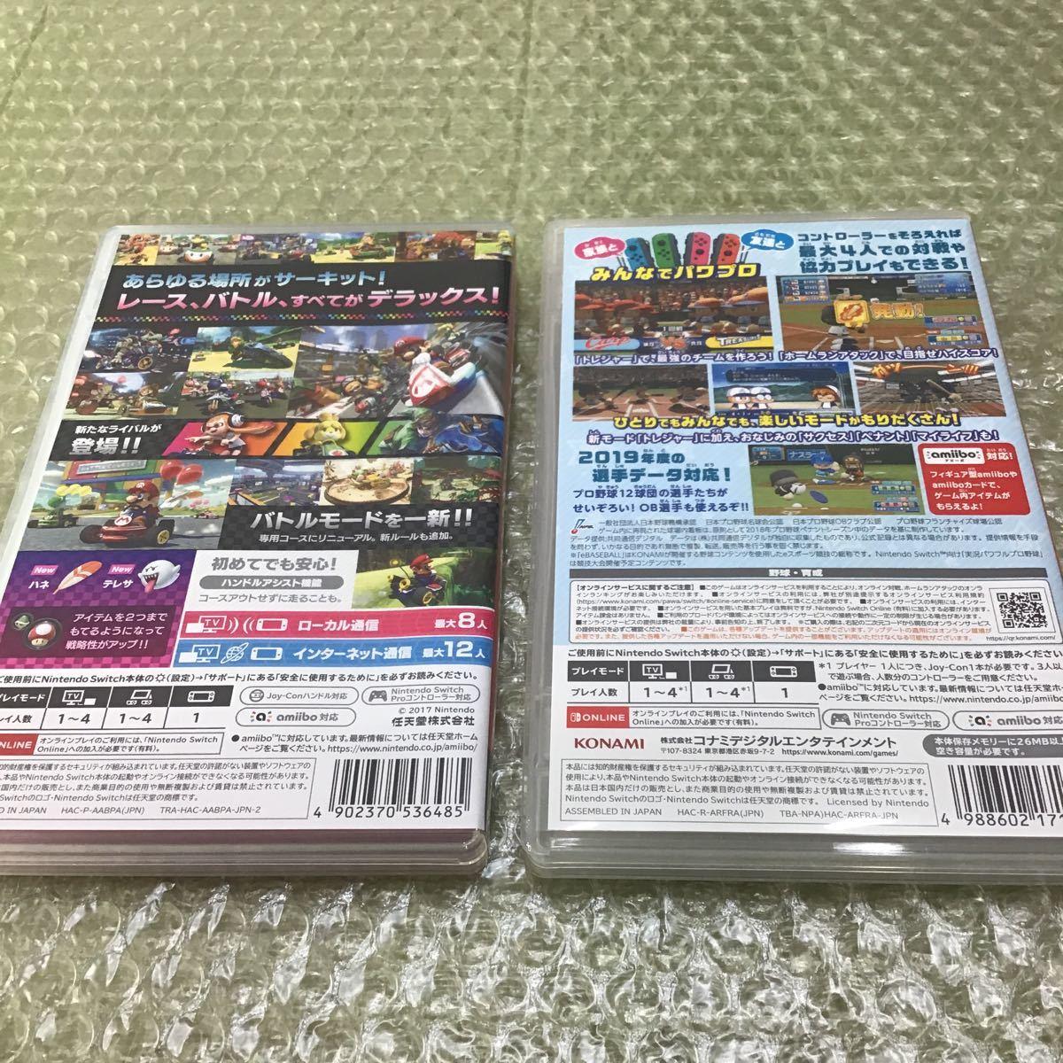 マリオカート8デラックス + 実況パワフルプロ野球 + 特典カード2枚付 新品同様 スイッチソフト Nintendo switch