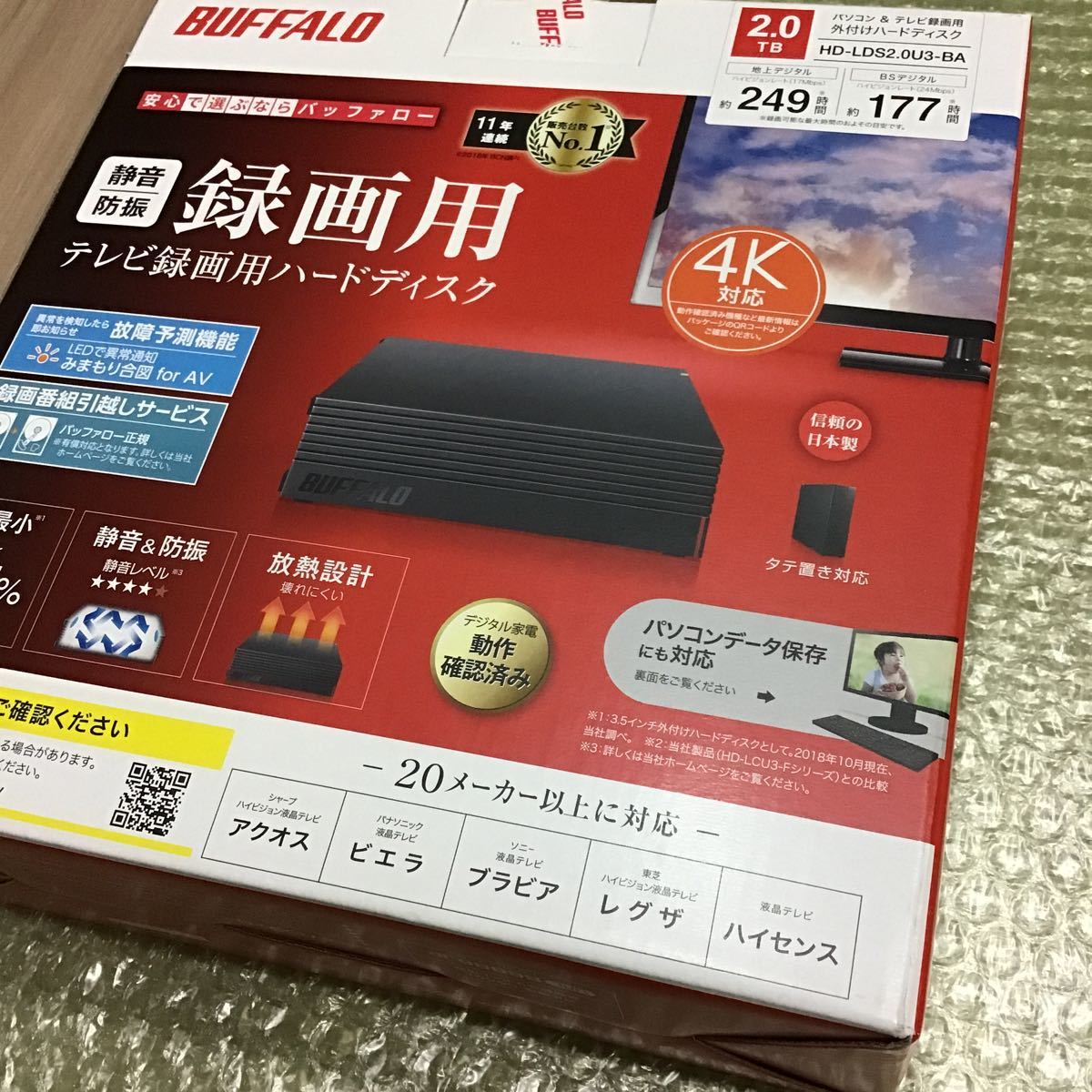 BUFFALO USB3.1(Gen.1)対応 みまもり合図 for AV対応 外付けHDD 2TB ブラック HD-LDS2.0