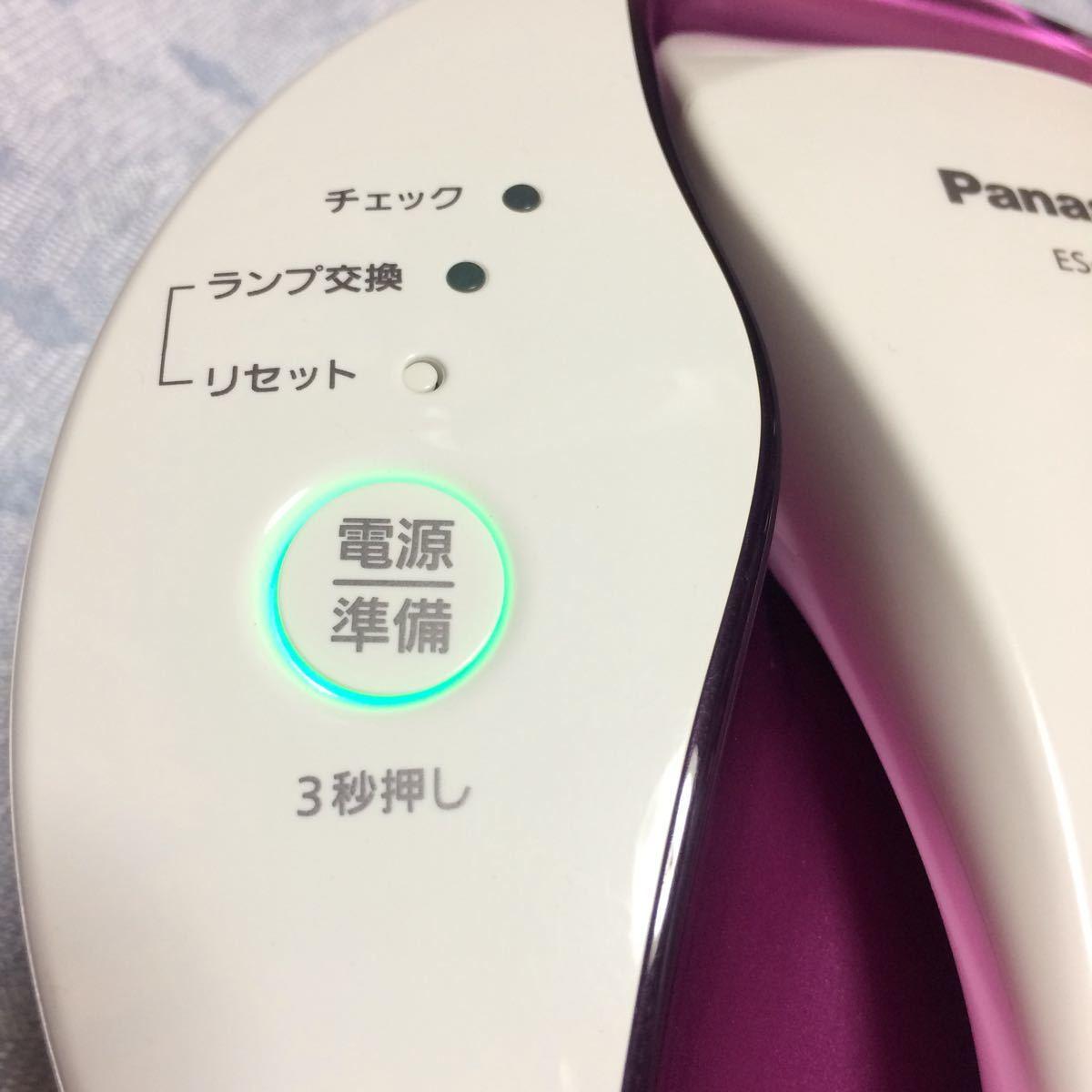 Panasonic フラッシュ光式脱毛器 ES-WH71 光エステ