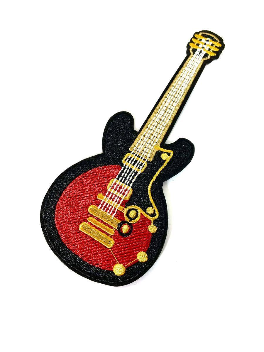 【送料無料】ギターワッペン ギブソンワッペン レスポールワッペン 音楽ワッペン ワッペン アイロンワッペン 刺繍ワッペン_画像1
