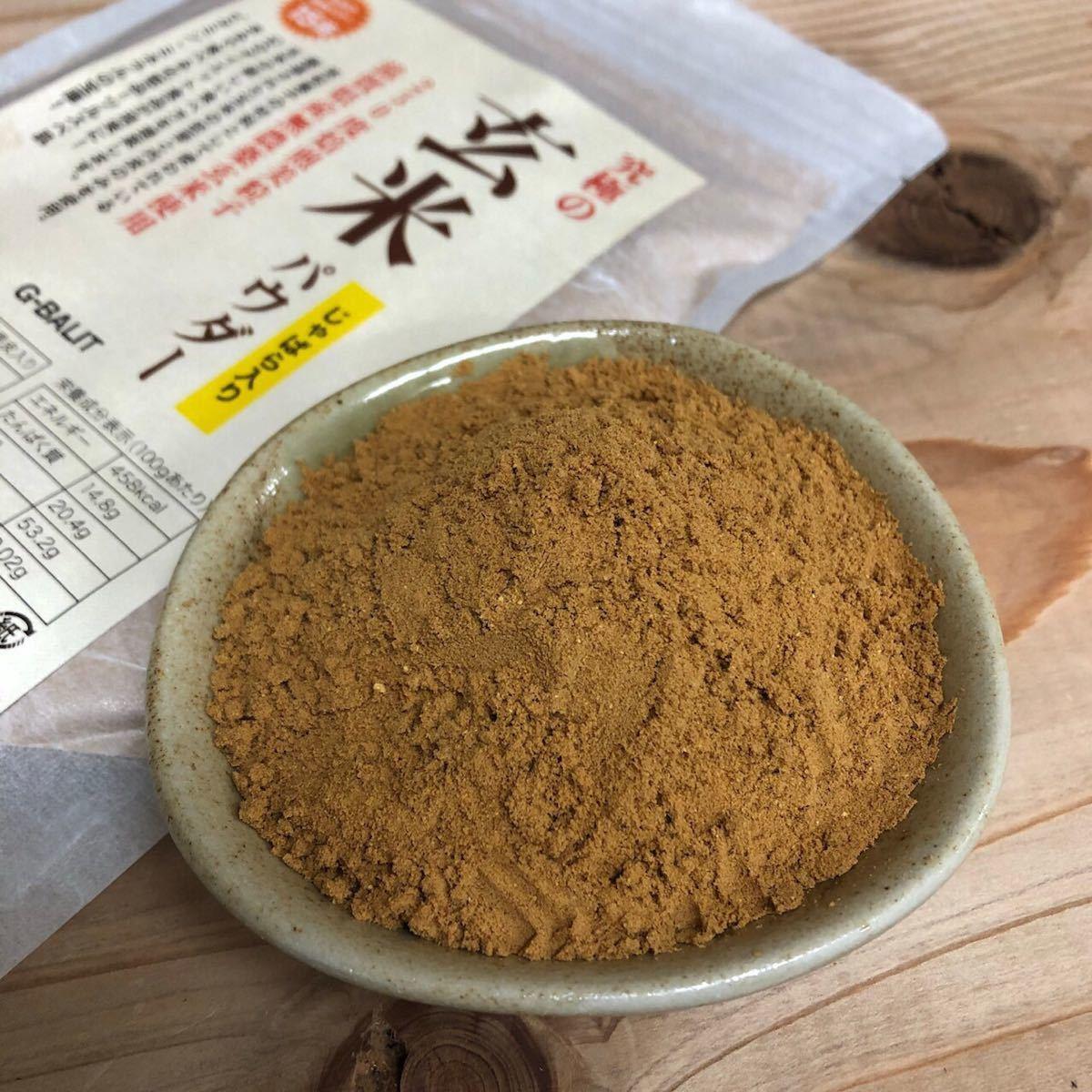 究極の玄米パウダーじゃばら果皮配合 300g 滋賀県産無農薬近江米使用 美粒子タイプ きな粉のような香り 無糖 無添加 じゃばら UP HADOO_画像3