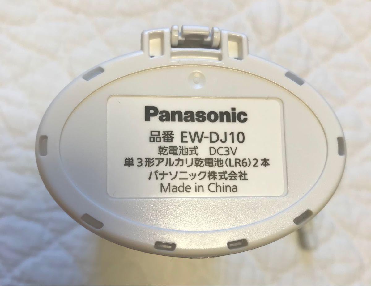 パナソニック ジェットウォッシャー EW-DJ10