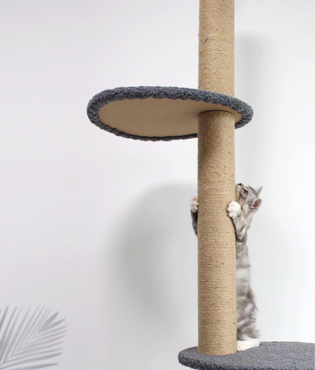 猫 木製 木登り キャットタワー 爪とぎ 高さ232-251cm 在宅応援赤字価額