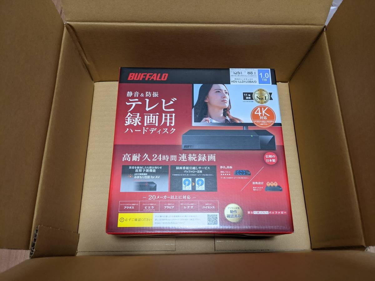 ☆新品未開封☆BUFFALO(バッファロー)外付けHDD 1TB / USB3.1 / 24時間連続TV録画対応 / HDV-LLD1U3BA/D