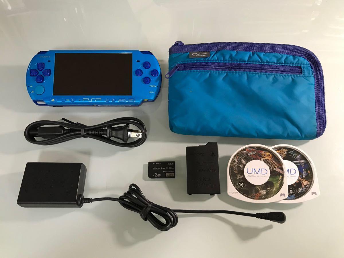 PSP-3000  バリューパック マリンブルー/スカイブルー