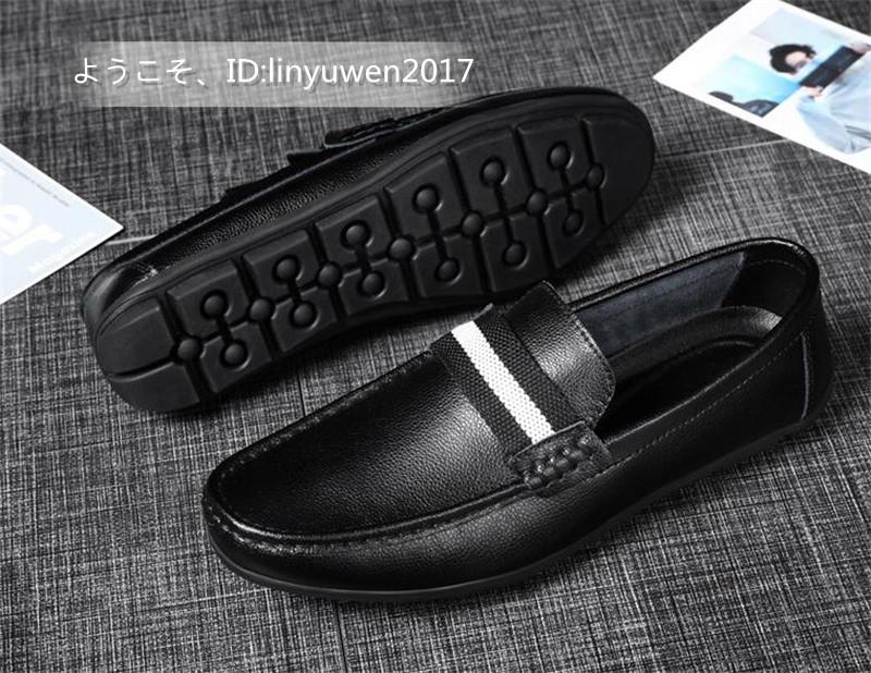 新品★ローファー メンズ スリッポン カジュアル ドライビング 紳士靴 合成革靴 滑り止め「24cm-27cmサイズ選択」黒_画像1