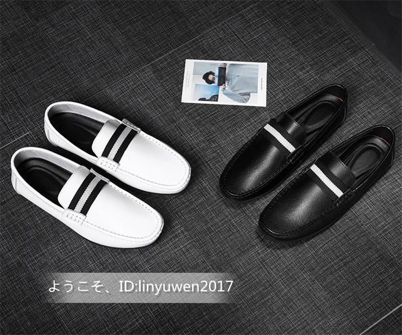 新品★ローファー メンズ スリッポン カジュアル ドライビング 紳士靴 合成革靴 滑り止め「24cm-27cmサイズ選択」黒_色/サイズ選択可
