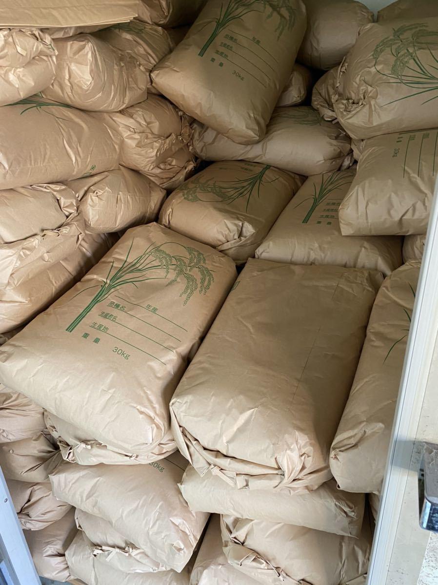 全国送料無料 令和3年産 美味しいコシヒカリ玄米25kg   送料込_画像1