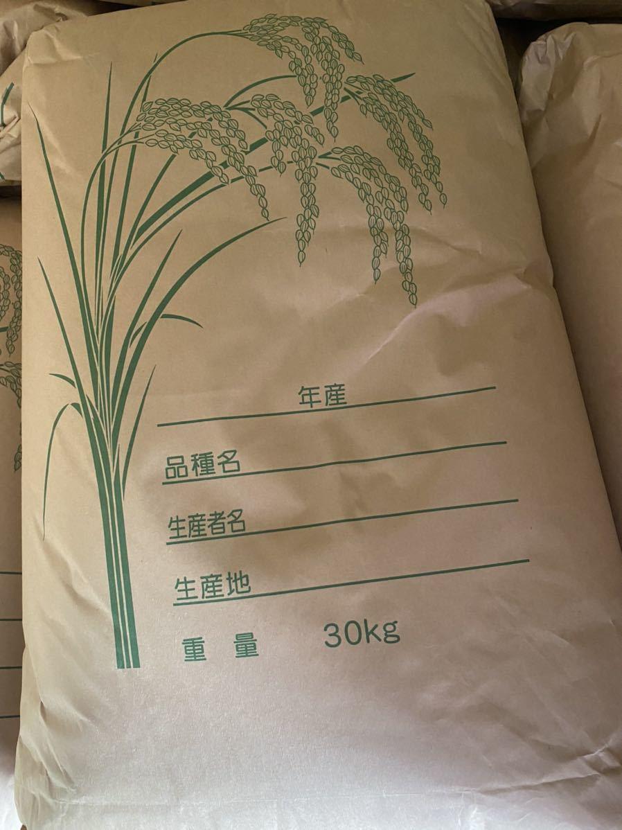 とりたて令和3年産美味しいコシヒカリ玄米25kg   送料込_画像2