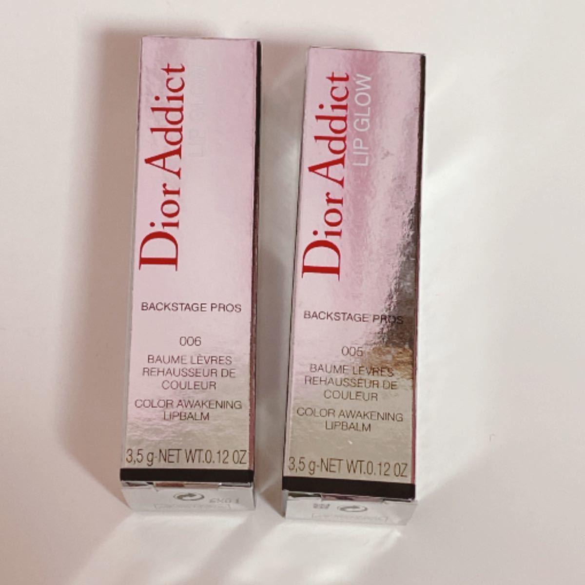 Dior ディオール ディオールアディクトリップグロウ アディクトリップグロウ ベリー ライラック