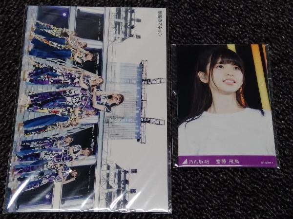 6th YEAR BIRTHDAY LIVE(完全生産限定版)(Blu-ray Disc) / 乃木坂46 齋藤飛鳥_画像2