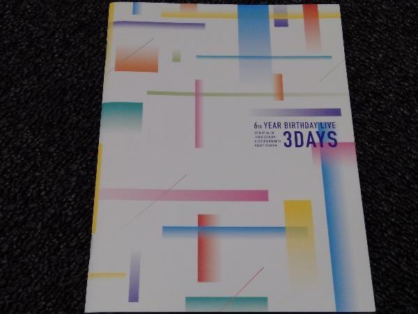 6th YEAR BIRTHDAY LIVE(完全生産限定版)(Blu-ray Disc) / 乃木坂46 齋藤飛鳥_画像6